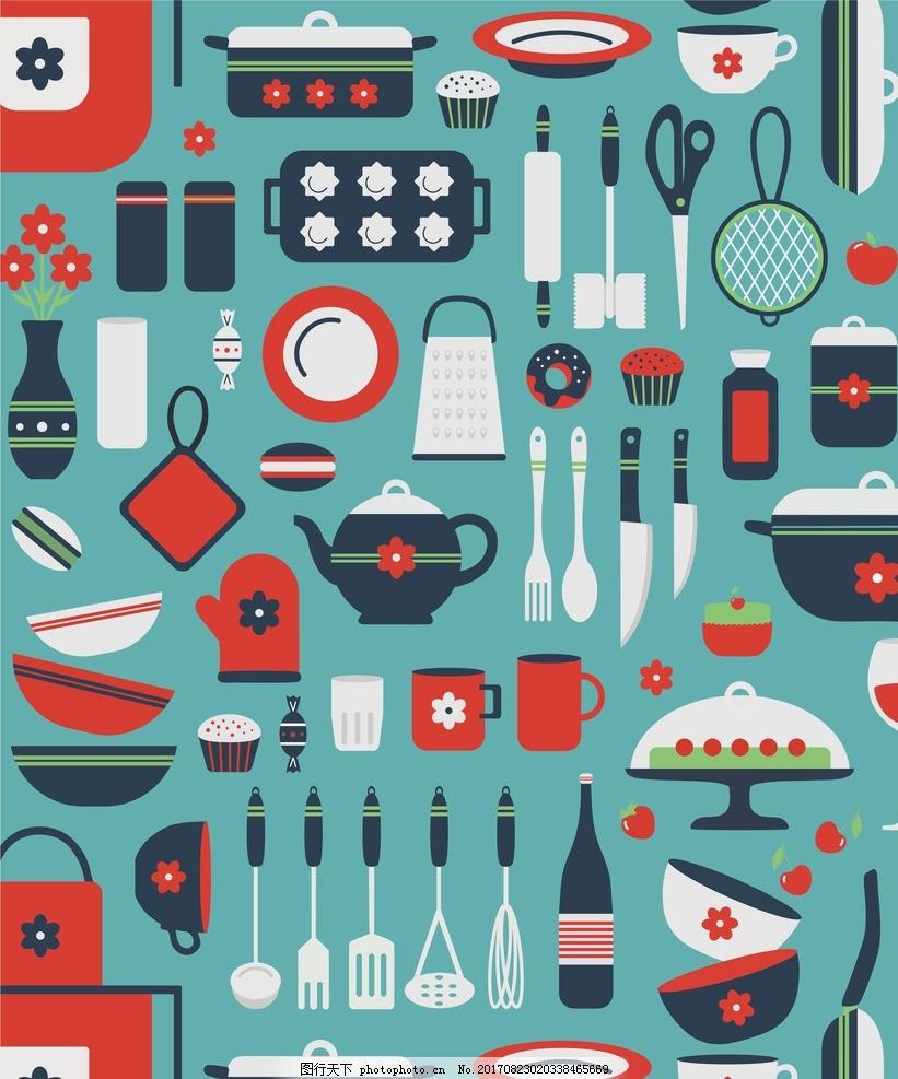 厨房餐具用品图标