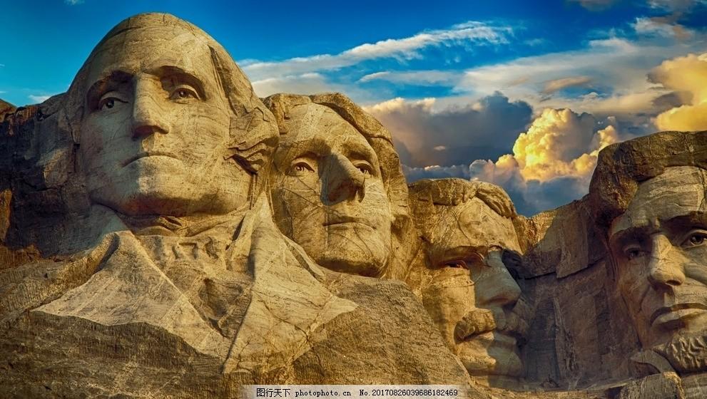 美国总统山