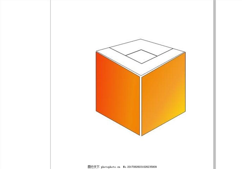 建筑正方形立体标志logo