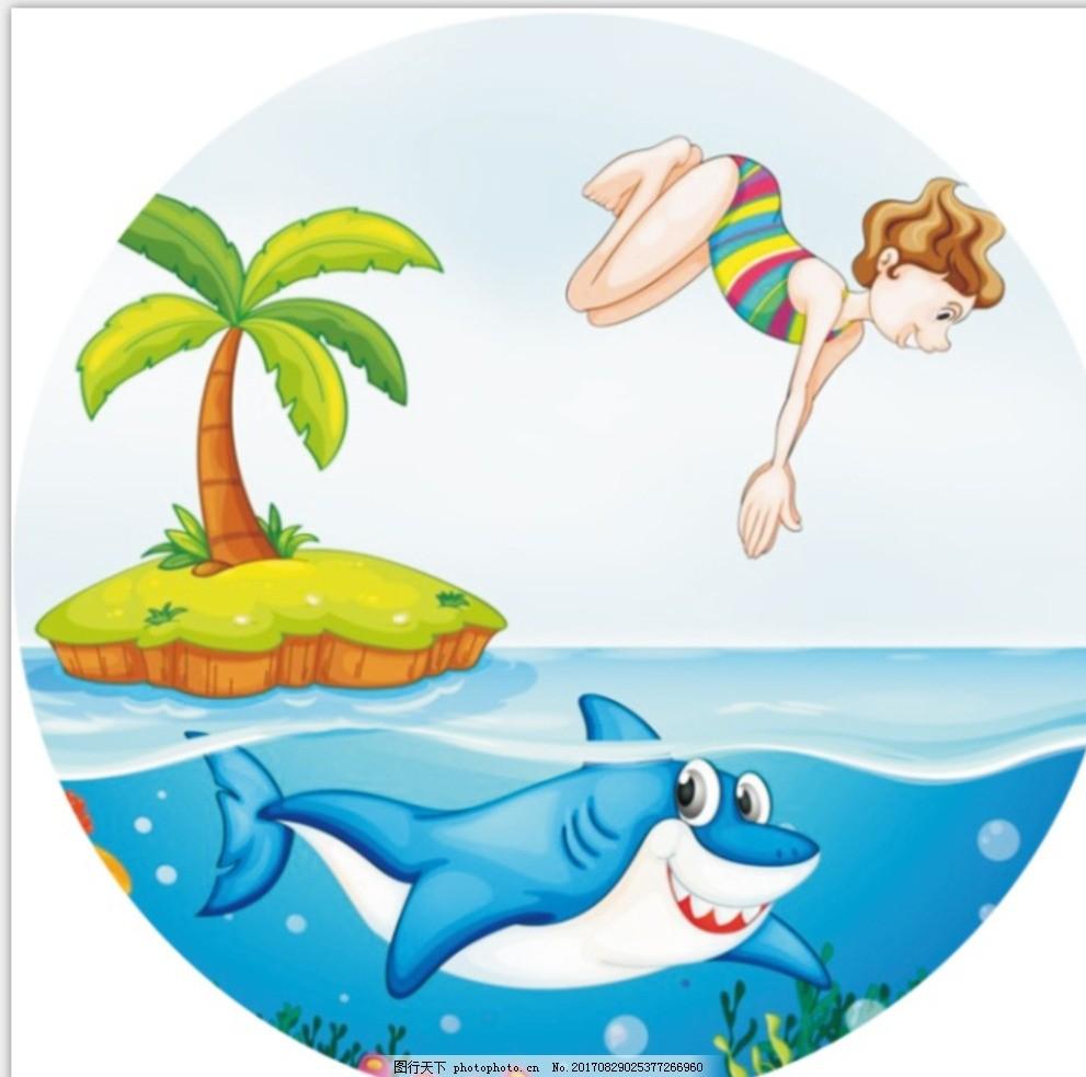 儿童卡通画 幼儿园 墙绘 海底世界 墙绘图片 圆形图
