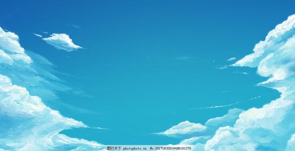 漫画天空 手绘 蓝色 白云 场景 动漫动画