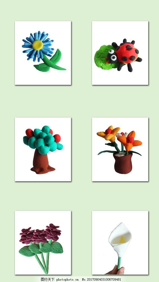 彩泥手工作品展示 粘土 儿童 花朵 树 瓢虫 卡通设计 童玩 手工制作