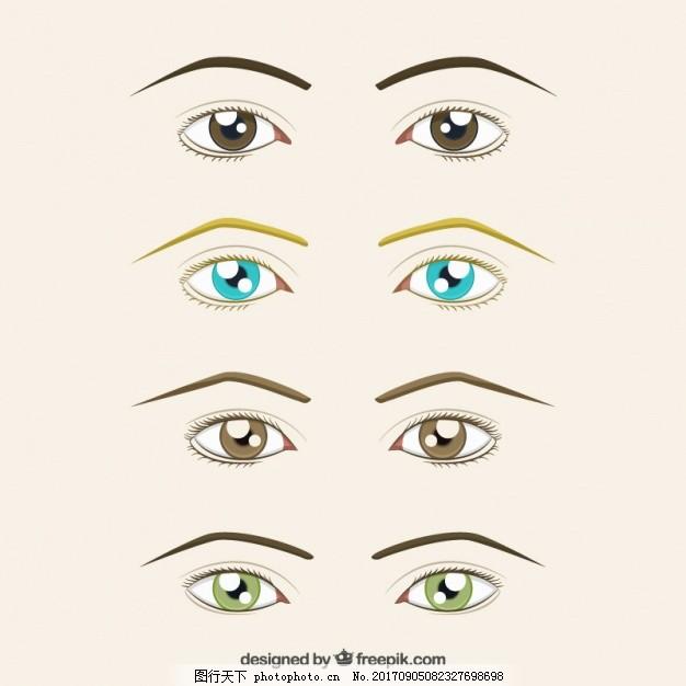 手绘的眼睛和眉毛 卡通 漫画 绘画 元素 素描 草图 卡通眼睛
