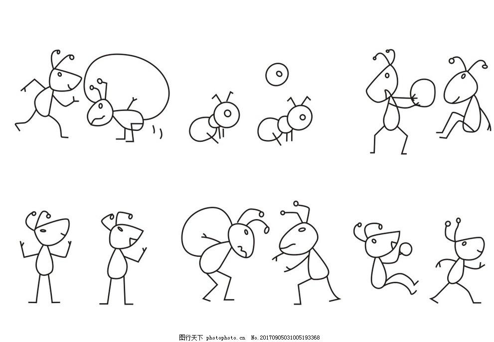 蚂蚁简笔画 小动物简笔画 卡通画 线条 线描 线稿 轮廓画 素描图片