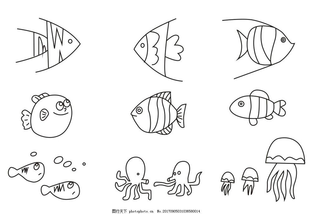 幼儿简笔画,鱼简笔画 小动物简笔画 卡通画 线条 线描