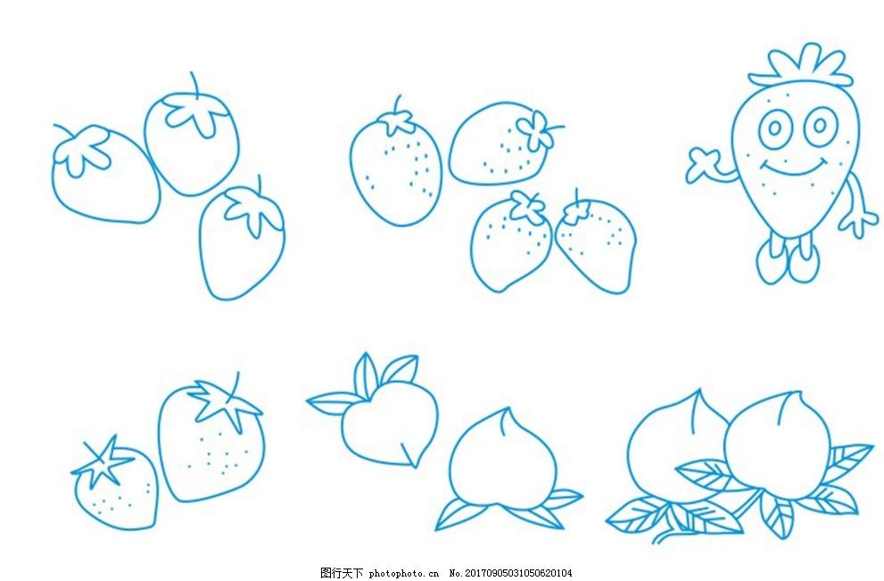 草莓简笔画 简笔画水果 水果简图 植物简笔画 卡通画 线条 线描图片