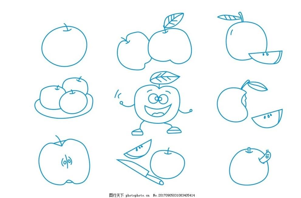 苹果简笔画 简笔画水果 水果简图 植物简笔画 卡通画 线条 线描