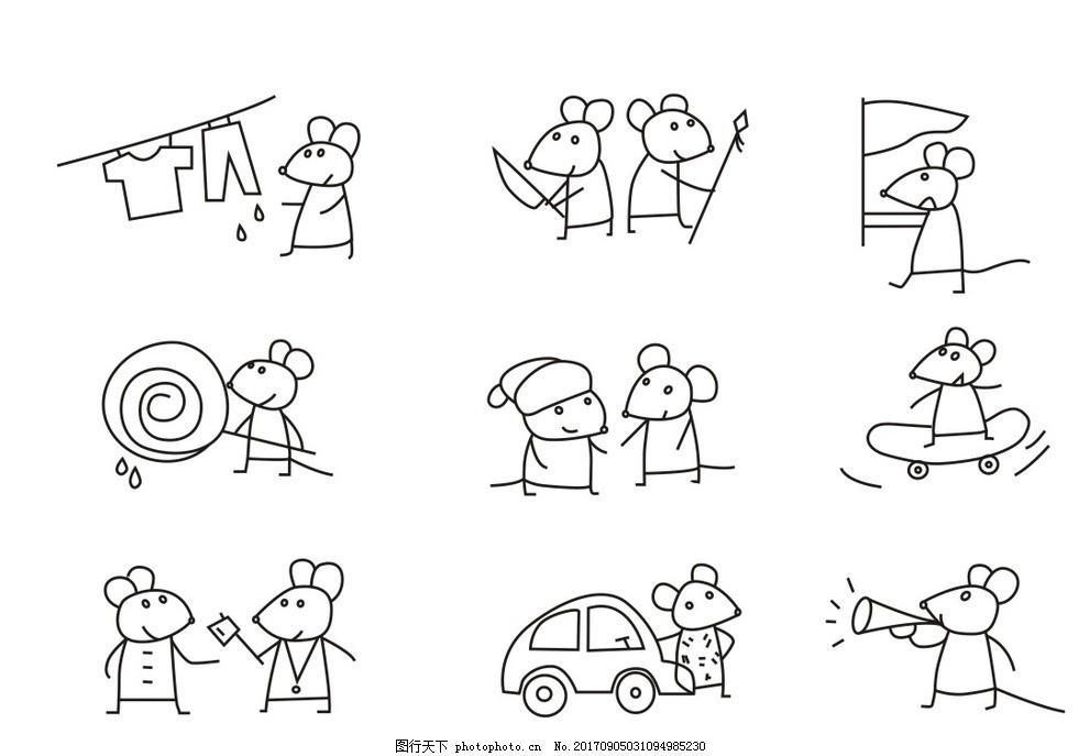 卡通鼠 老鼠简笔画 动物简笔画 卡通画 线条 线描 线稿 轮廓画
