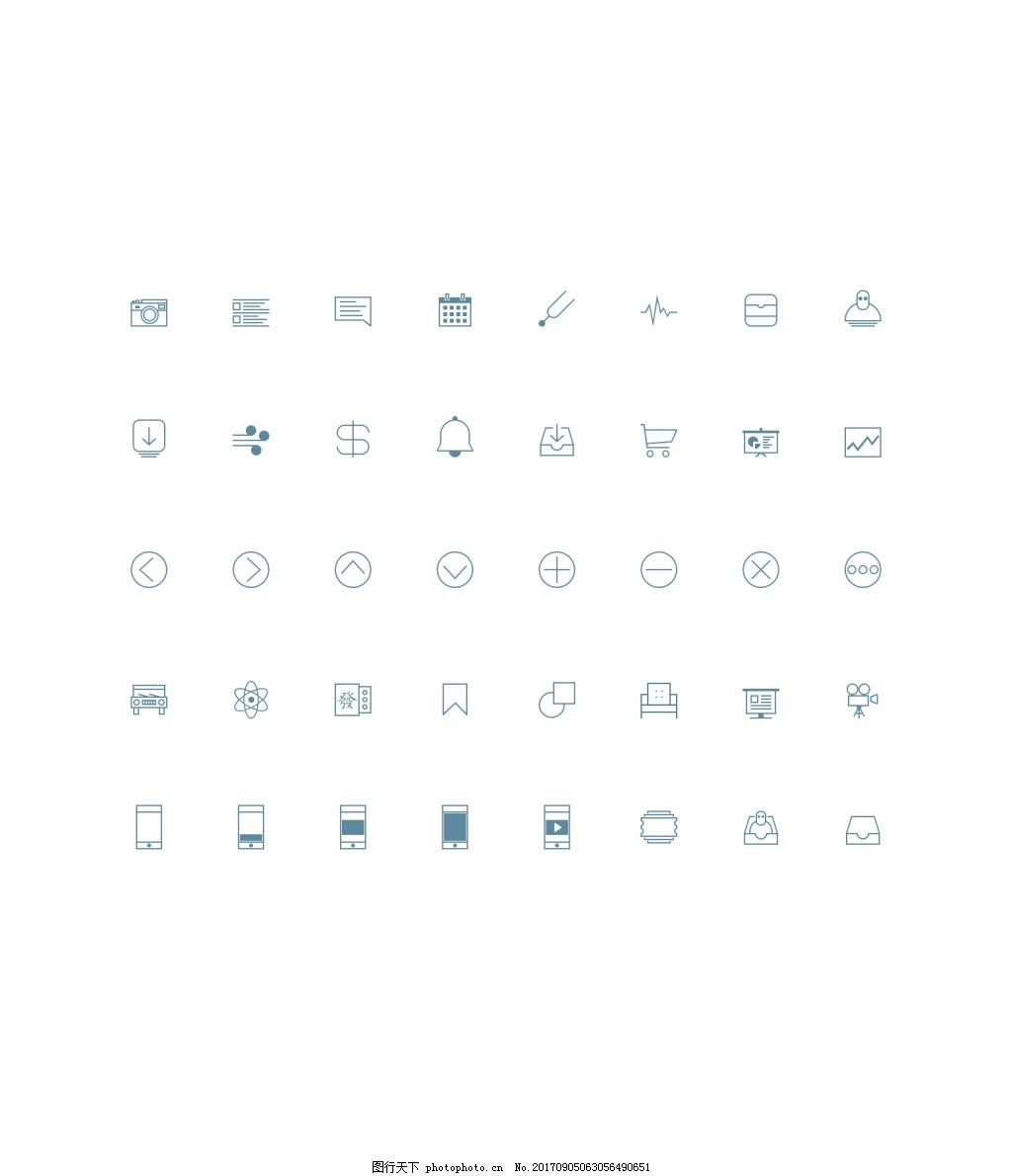 浅蓝的汽车UI矢量线条图标素材网页万向节ug绘制图片