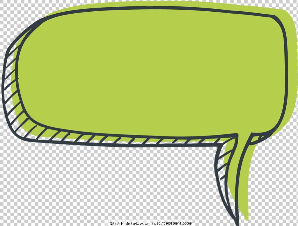 绿色对话气泡免抠png透明图层素材 气泡对话框 聊天对话气泡 对话气泡