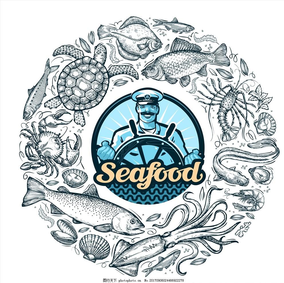 手绘海鲜海报 插画海鲜 线稿海鲜 线稿水产 鱼虾 食材 广告