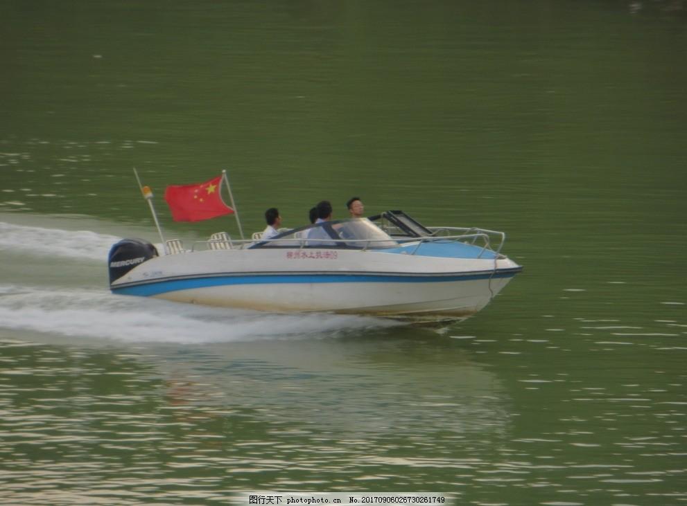 6米快艇设计图纸