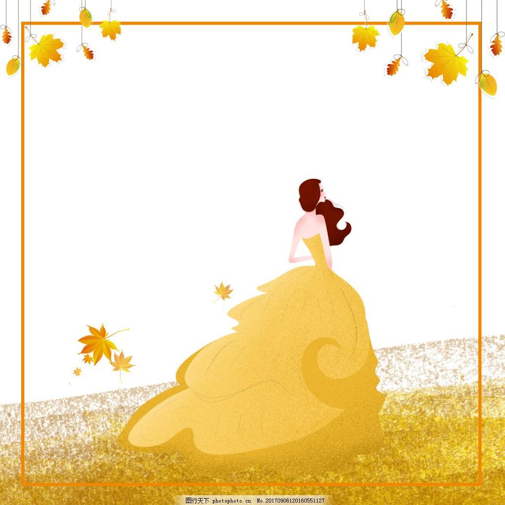 秋天礼服手绘女子落叶背影海报