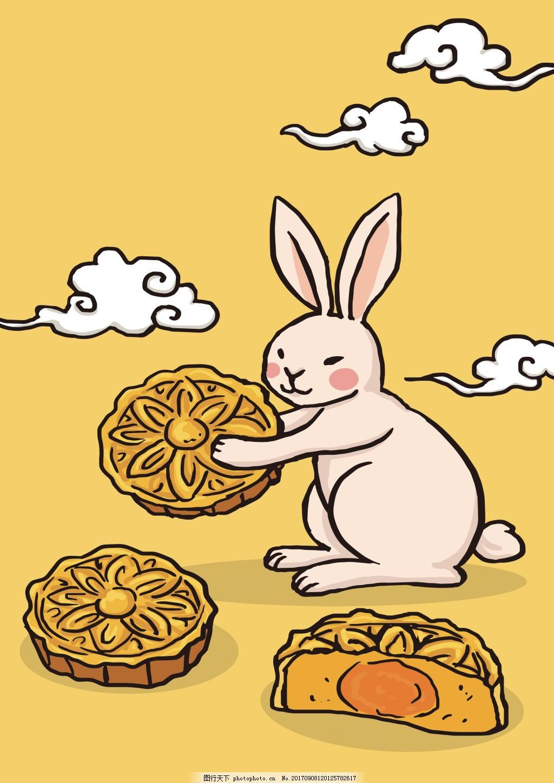 中秋兔子手绘图案