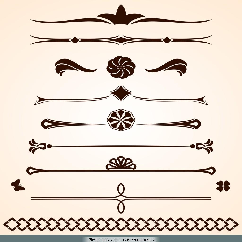 铅笔手绘分割线设计元素 矢量素材 设计素材 背景素材