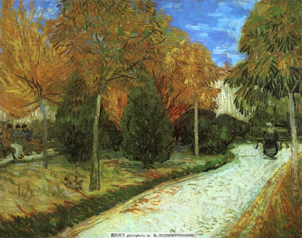 乡村路面油画风景装饰画 大树 植物 风景素材 土地 暖色调 树木