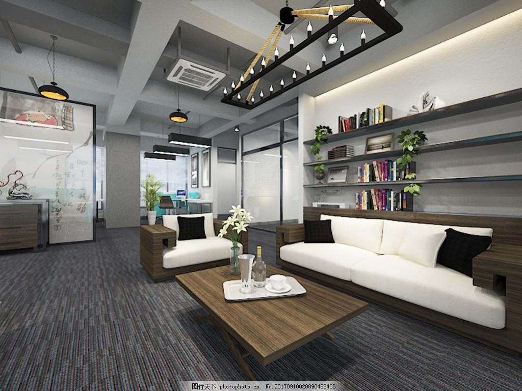 室内设计工装办公室会客区3d效果图