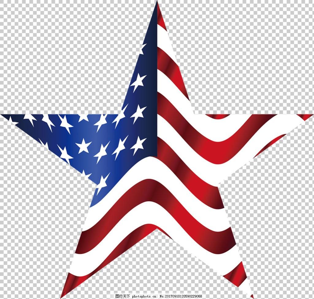 设计图库 设计元素 图标元素  创意五星美国国旗免抠png透明图层素材