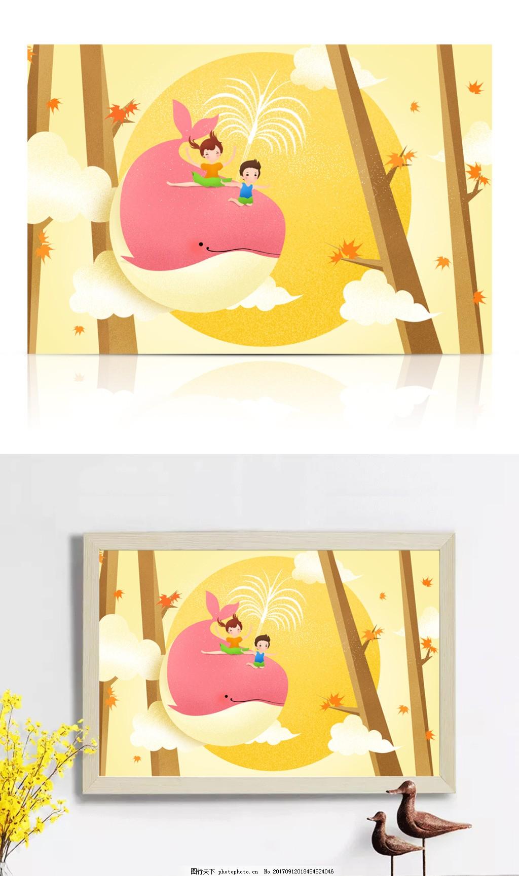 原创插画秋天手绘鲸鱼海报 白云 树 太阳 树叶 儿童 小孩