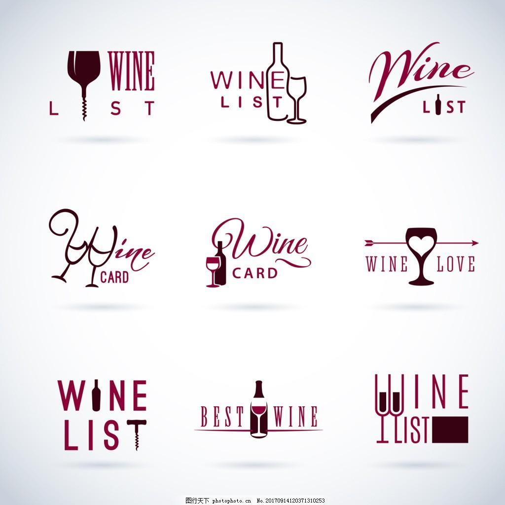 红酒英文字母艺术字矢量素材 创意 艺术字母 葡萄酒 平面设计素材
