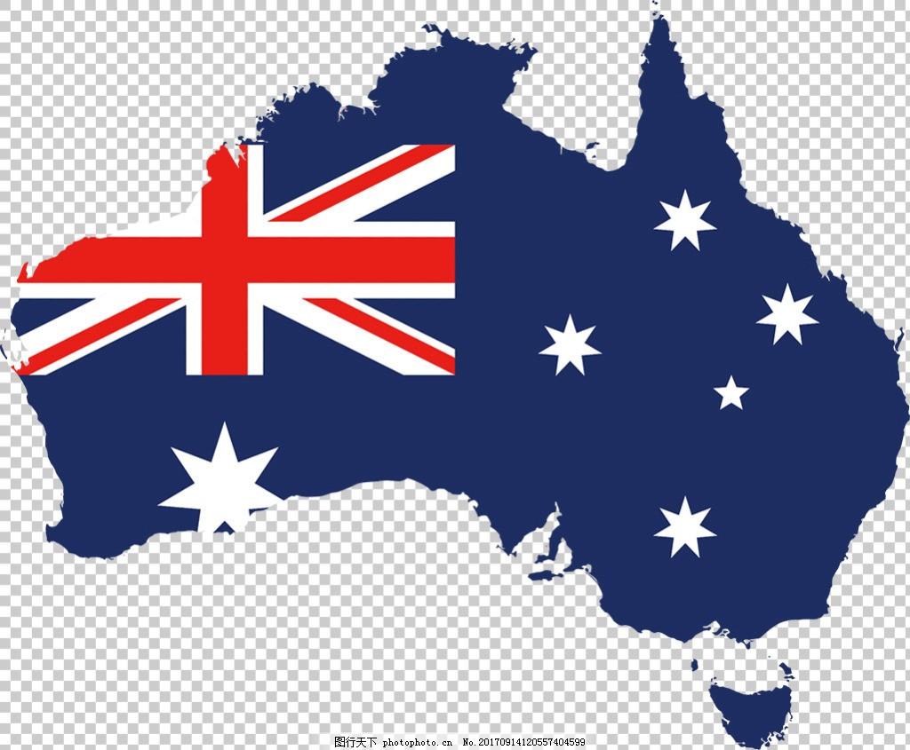 澳大利亚国旗地图免抠png透明图层素材