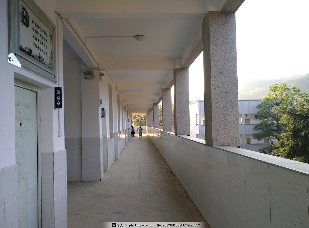 走廊 学校走廊 教室走廊 教学楼 教学楼走廊 摄影 建筑园林 建筑摄影