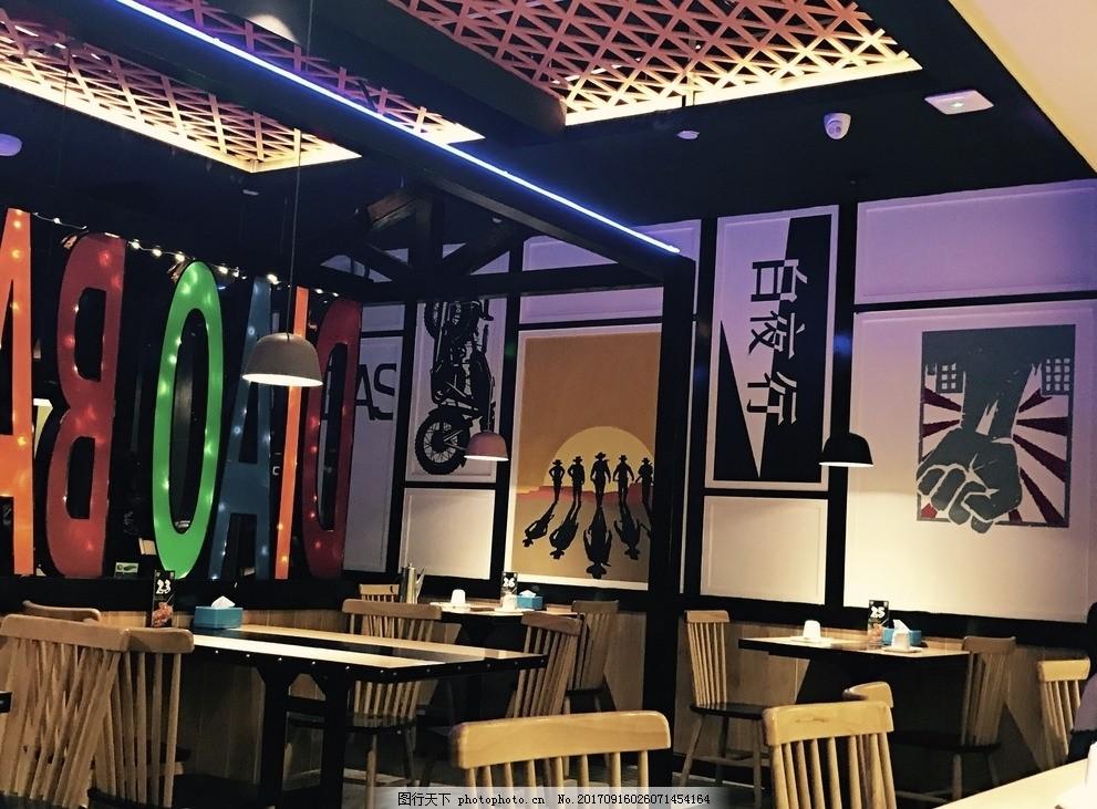 主题餐厅 餐馆 装饰 墙绘 手绘 绘画 画画 包间 雅座 随手拍