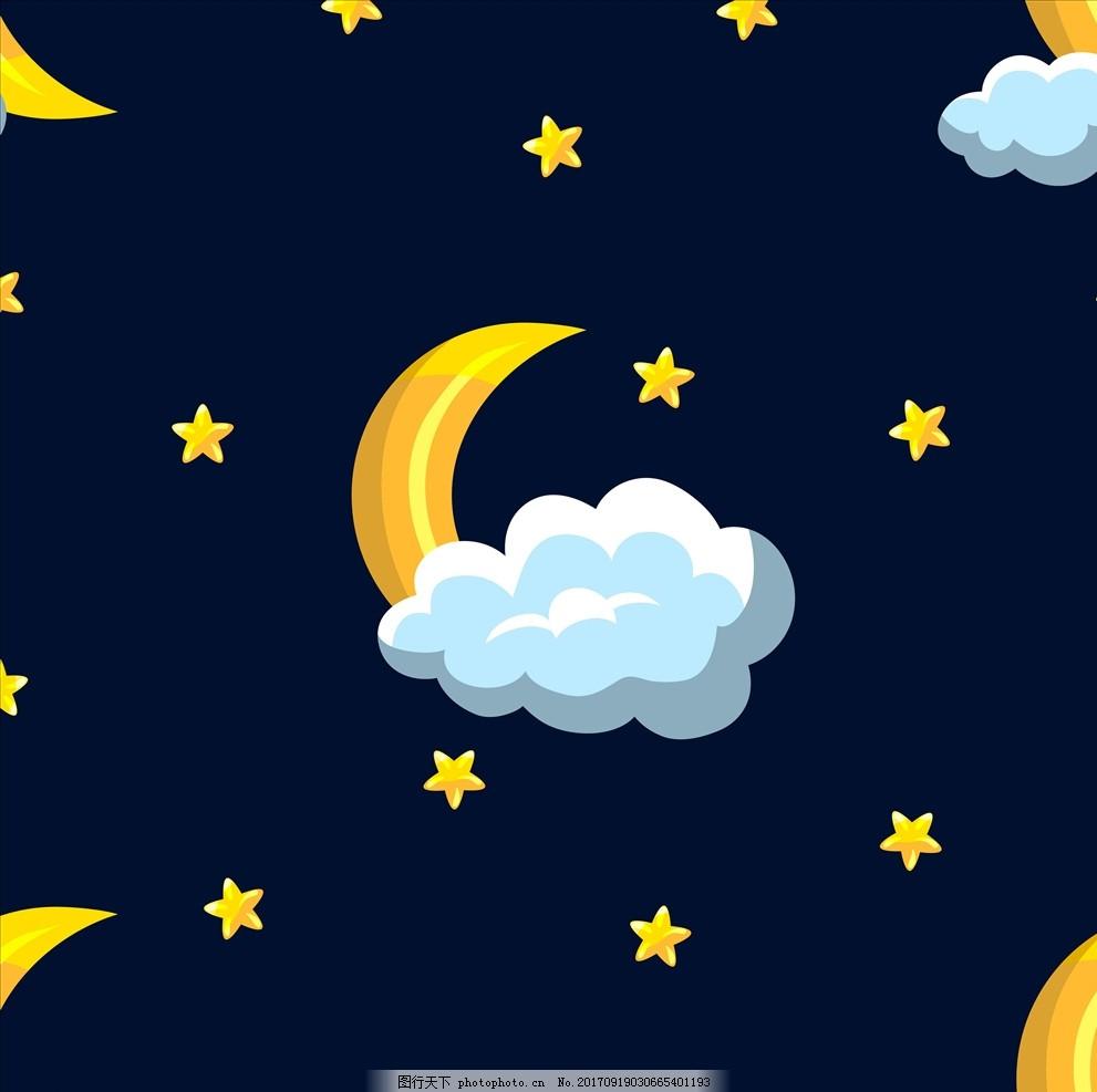星空月亮星星四方连续矢量图下载