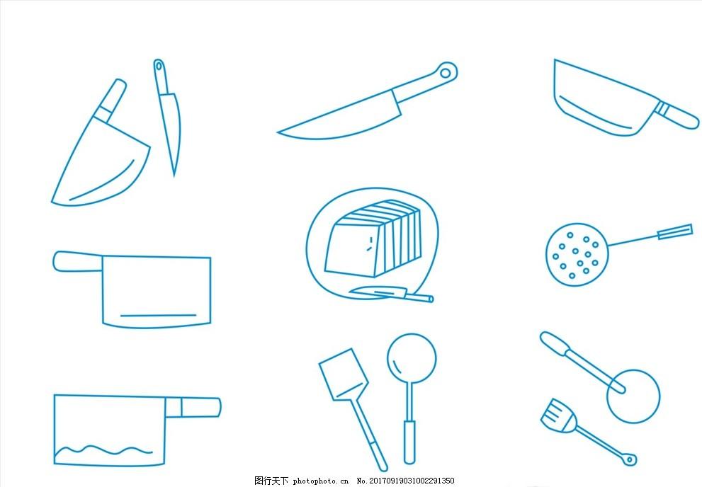 刀具饭勺简笔画,厨房工具简图 勺子 水果刀 锅铲 卡通-九像饭勺简笔画