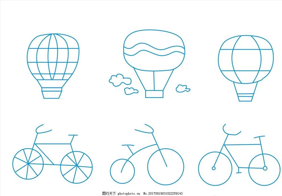 简笔画 热气球简笔画 自行车简笔画 卡通热气球 卡通画 儿童简笔画