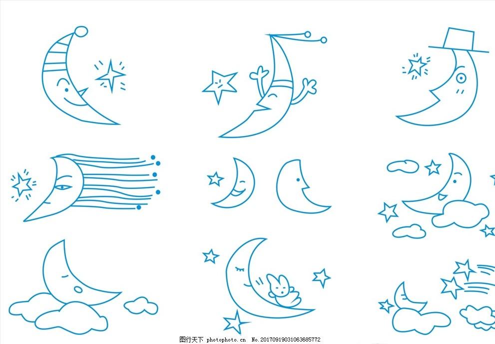 月亮简笔画 月亮卡通画 星星 可爱月亮 月亮卡通图片 卡通月亮
