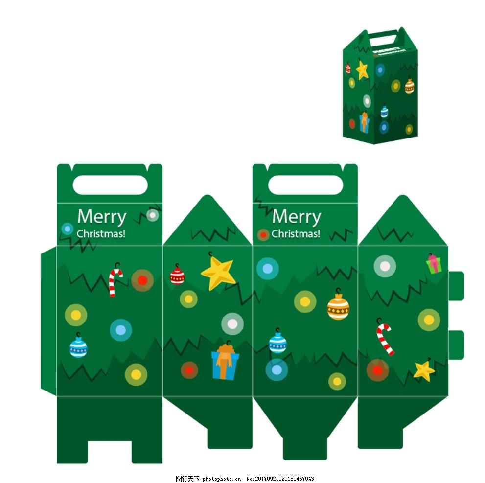玩具包装盒 玩具 包装 包装盒 展开图 模板 设计 广告设计 包装设计图片