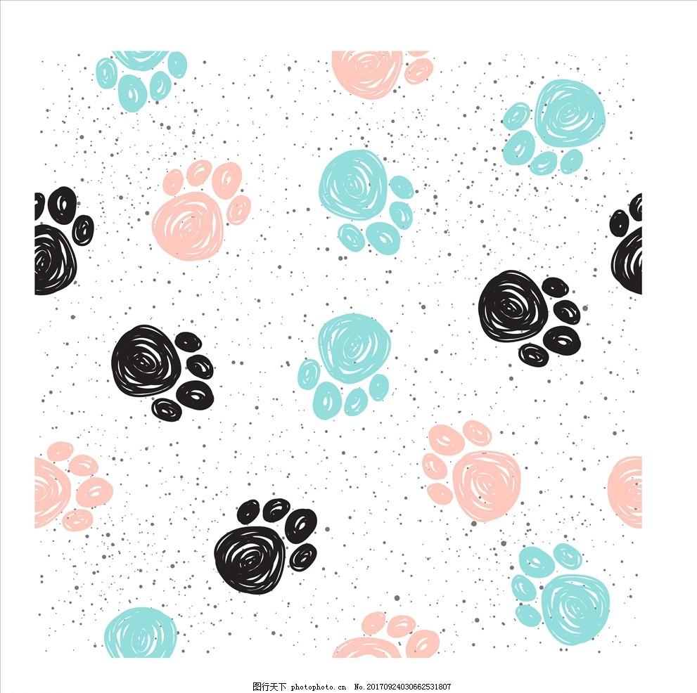 潮牌设计 面料印花 布料印花 贴纸图案 卡通动物 动物脚印 狗脚印