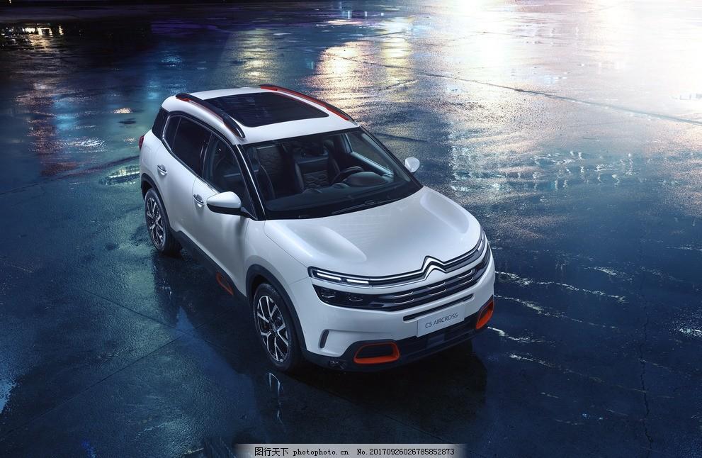 天逸 雪铁龙 概念车 越野车 汽车 海报 新款 摄影 现代科技