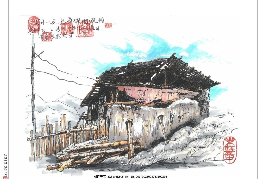 马克笔古建筑 手绘 钢笔画