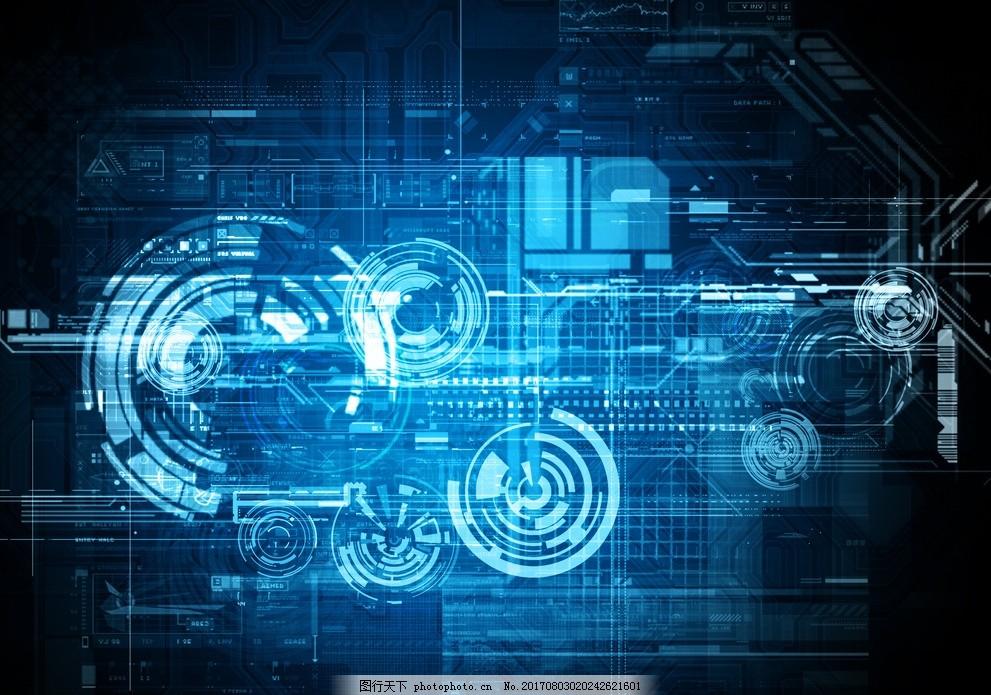 数码背景,唯美,炫酷,数字,科技,科技感,高科技数码