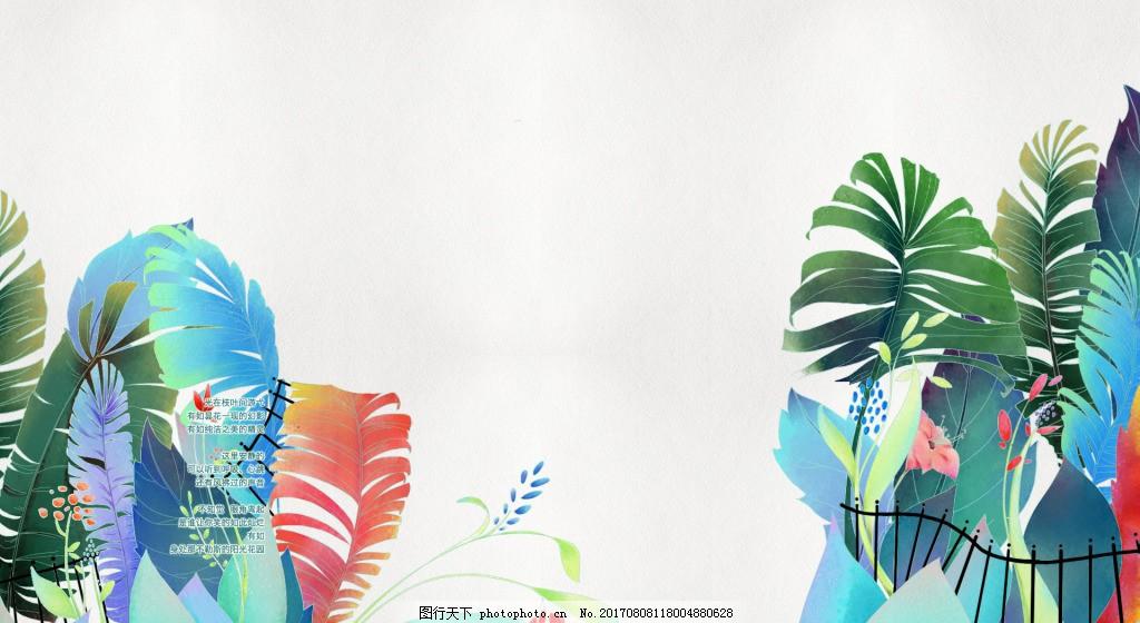 简约绿色手绘叶子淘宝全屏banner背景,绿色叶子