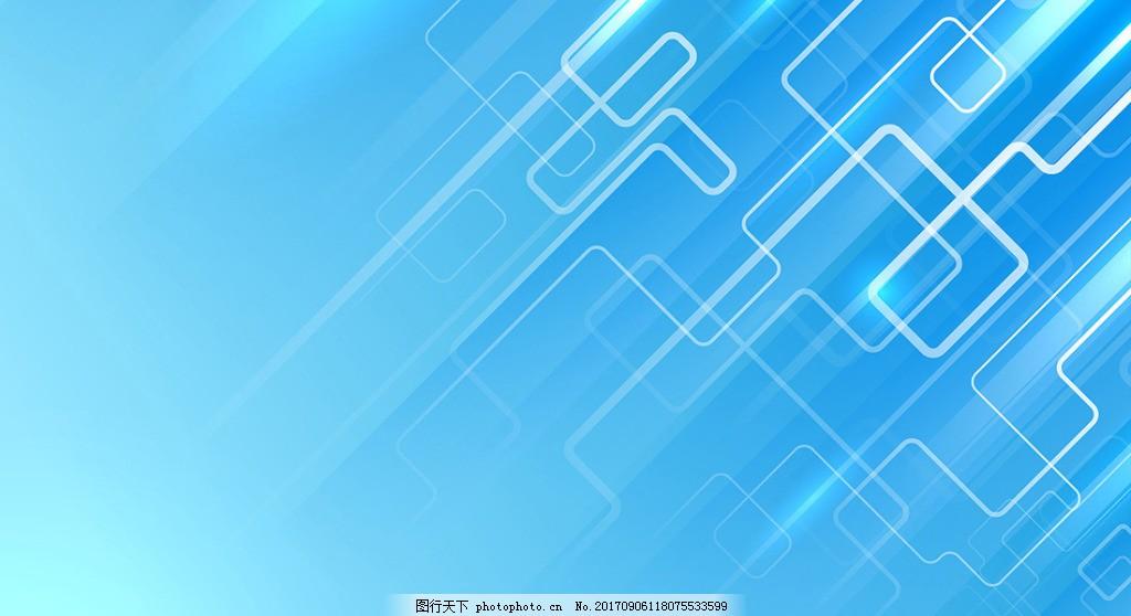 蓝色背景线条背景数码背景 蓝色背景 线条背景 数码背景