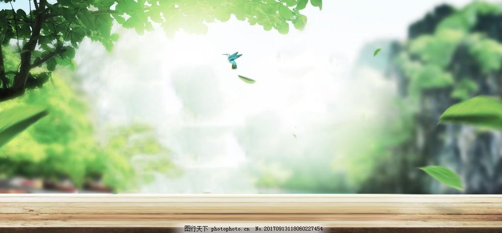 清新绿色叶子banner背景素材,森林